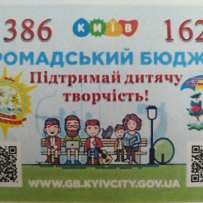 """Міжнародний фестиваль дитячо-юнацької творчості """"Сонячний каштанчик"""""""