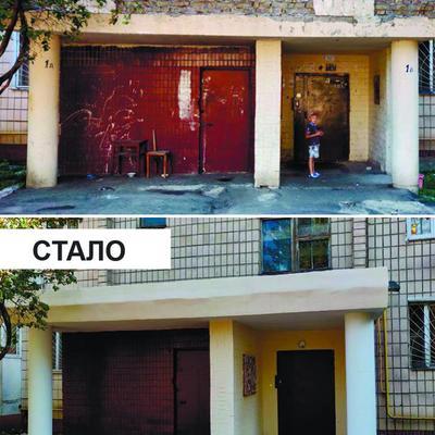 Ремонт вхідної групи житлового будинку 1-Д на вулиці Жолудєва